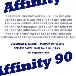 Affinity90 (갤러리조선, 서울)