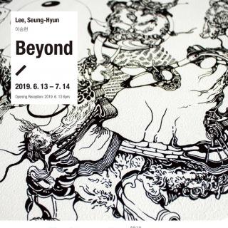 Beyond (스페이스 소 , 서울)